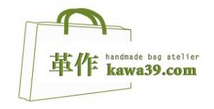 kawa39